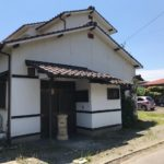 【扇山】売住宅1,200万円